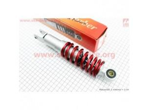 Амортизатор задний регулир. Yamaha 3KJ 240мм