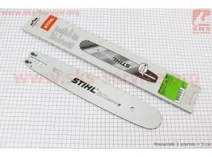 """Шина 14""""-1,5mm 0,325 56зв L=39см, 100% ОРИГИНАЛ (30050005009)"""
