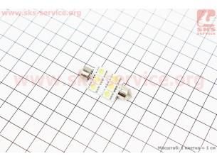 Лампа 6ти-диодная SV8.5-8