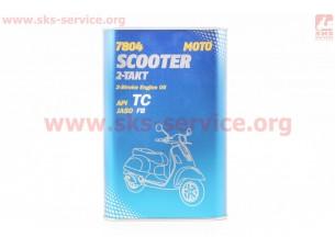 2T SCOOTER масло для 2-х такт. высокооборотистых двигателей, 1л