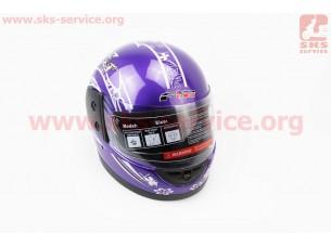 Шлем закрытый 825-1 XS- ФИОЛЕТОВЫЙ с рисунком розово-серым