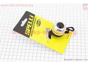 Звонок механический, черно-серый SBL-404