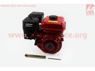 Двигатель мотоблочный в сборе под шпонку ?20мм 7,0л.с. 168FB-L, с понижающим редуктором 1/2